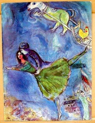 coppia-azzurra-ballerina3